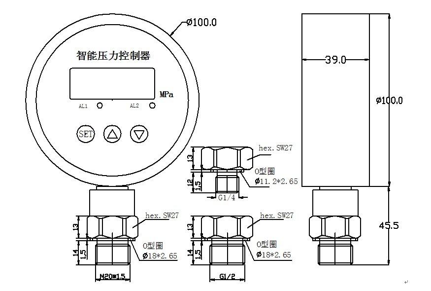 称重传感器,进口传感器,称重模块,广州锐拓自动化